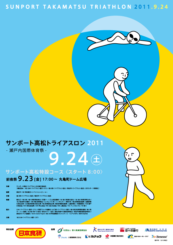 triart2011poster